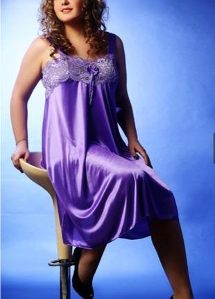 Красивая короткая ночная рубашка комбинация балал с кружевом, качественная атласная ночнушка большого размера платье для сна с кружевом тм avals