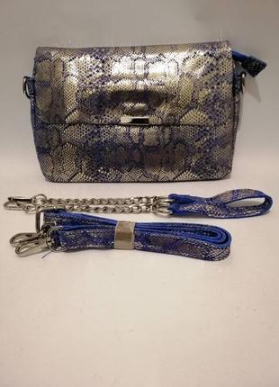 Новая кожаная сумка синяя серебро
