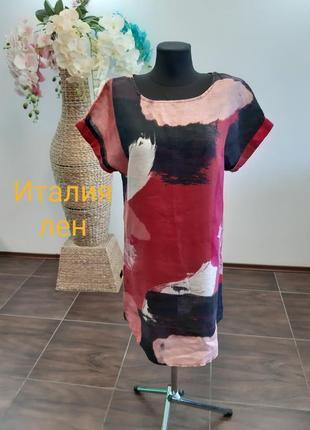 Платье балахон италия лен