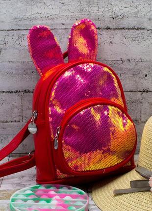 Детский рюкзак, эко кожа с паетками, дитячий ранець еко шкіра, з паєтками, паєтки, паетки, вушка, ушки