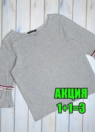 💥1+1=3 красивый свитер гольфик в полоску с вышивкой marks&spencer вышиванка, размер 52 - 54