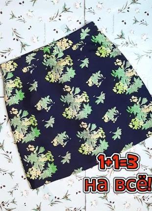 🎁1+1=3 шикарная короткая юбка в цветочный принт высокая посадка adlib вышиванка, размер 44 - 46