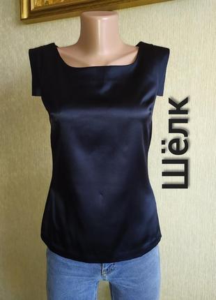 Люксовая блуза топ из натурального шелка,р.34,36