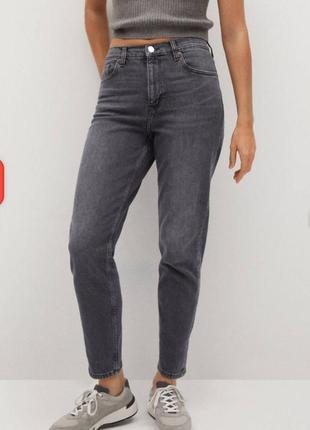 Стильные джинсы mango прямого кроя
