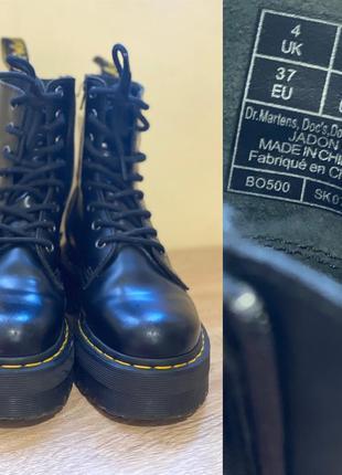 Черные ботинки dr. martens