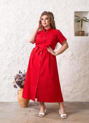 Платье из коттона