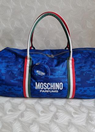 Красивая дорожная сумка