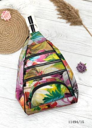 Рюкзак натуральная кожа натуральна шкіра