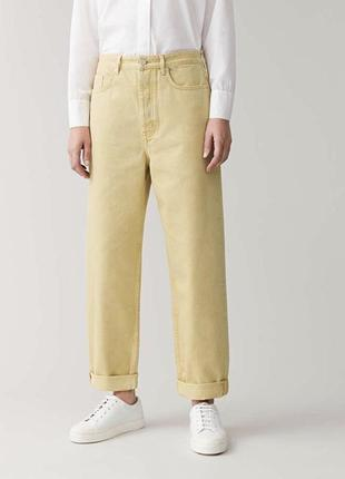 Трендовые высокие джинсы cos❤️