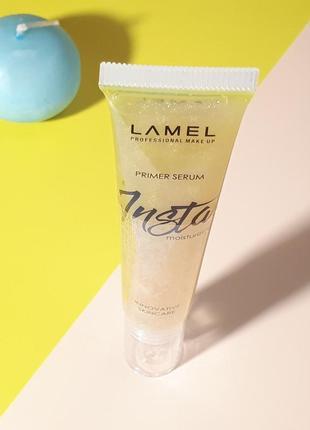 Праймер для лица lamel professional insta serum primer