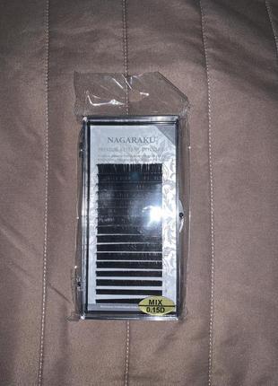Ресницы для наращивания nagaraku 0.15d