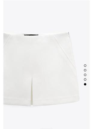 Юбка-шорти