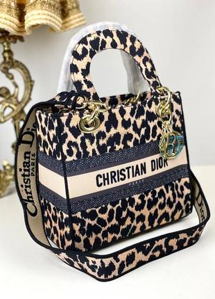 Женская леопардовая сумка в стиле  диор