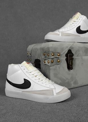 Кроссовки nike blazer mid белые с чёрным