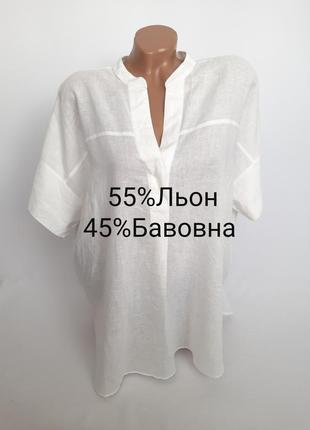 Шикарна блуза з натуральних тканин