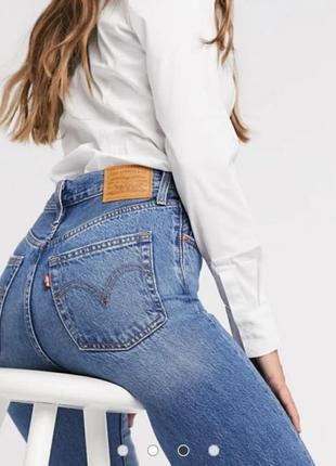 💥1+1=3 фирменные зауженные узкие джинсы скинни levis оригинал, размер 46 - 48