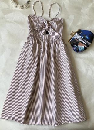Хлопковое платье сарафан boohoo длины миди