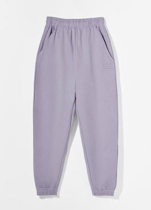 Спортивные штаны брюки джоггеры bershka