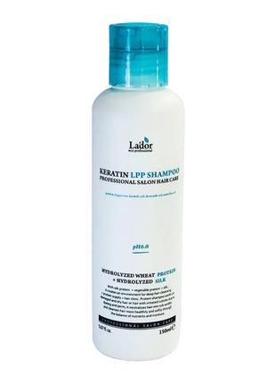Кератиновый бессульфатный шампунь la'dor keratin lpp shampoo