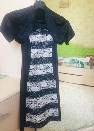 Плаття сукня
