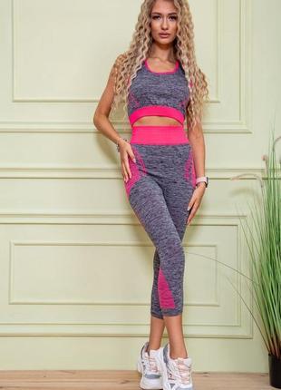 Фитнес костюм, цвет серо-малиновый
