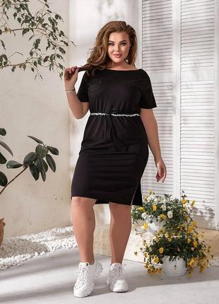 Платье повседневное с карманами по бокам цвет чёрный, кофе, лаванда
