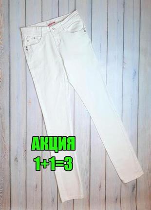 💥1+1=3 базовые зауженные узкие белые джинсы скинни denim co, размер 42 - 44