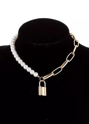 Ожерелье колье чокер цепочка с жемчугом с подвеской замок