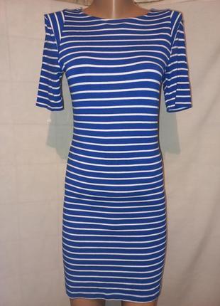 Пляжное платье в полоску на лето море трикотаж