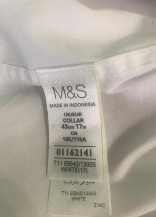 Идеальная базовая рубашка в стиле бойфренда8 фото