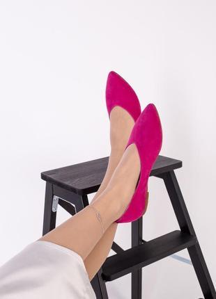 Замшевые туфли балетки фуксия