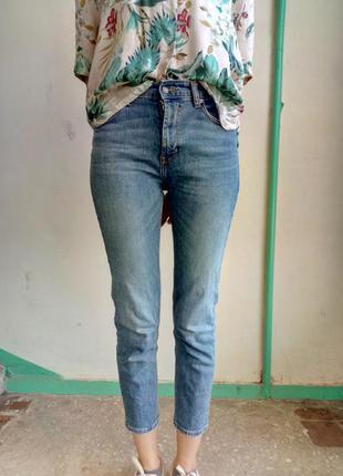 Зауженные джинсы pull&bear