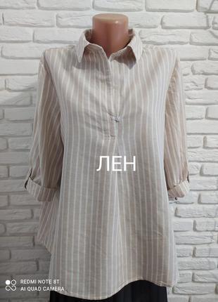 Натуральная блуза,рубаха оверсайз