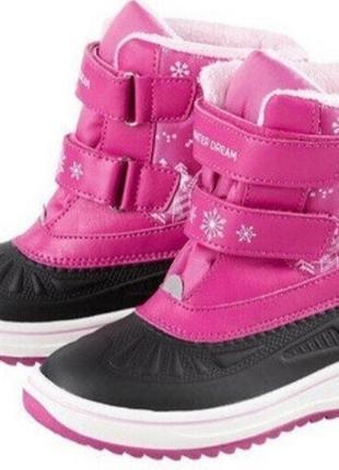 Термо ботинки,сапожки lupilu/pepperts