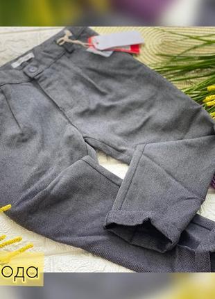 Лёгкие брюки на мальчика