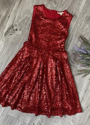 Дуже нарядне стильне плаття