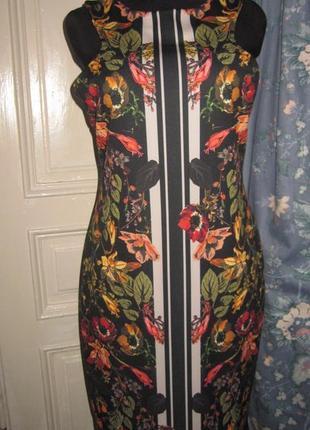 Платье.разм 14