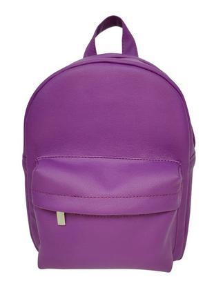 Летний из экокожи фиолетовый женский рюкзак