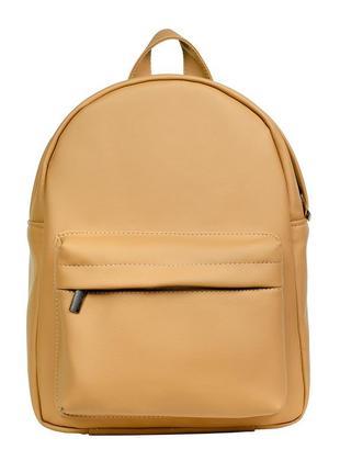 Бежевый стильный молодежный рюкзак для города