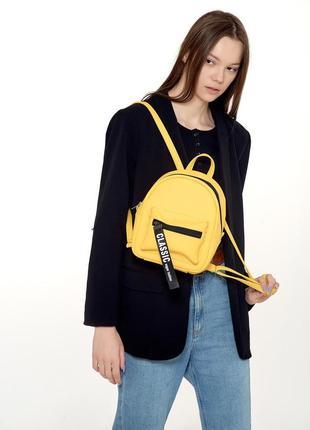 Яркий летний женский желтый городской рюкзак эко кожа
