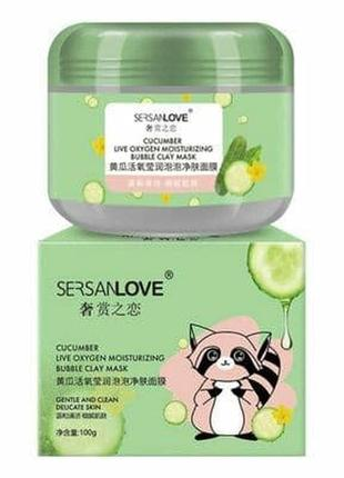 Кислородная маска с экстрактом огурца 100 g - корейская косметика для лица