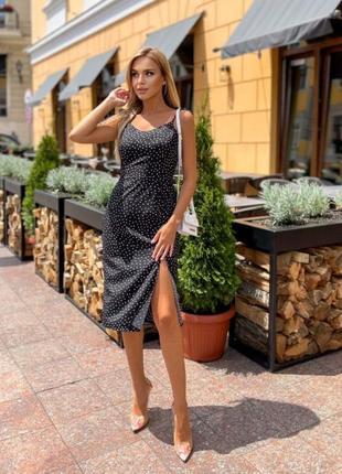 Платье комбинация миди  в горох с разрезом