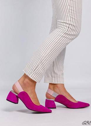 ❤ женские фиолетовые замшевые босоножки слинбеки  ❤