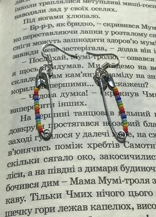 Разноцветные серёжки