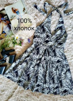 Стильное летнее платье, сарафан, пальмы, цветочный принт