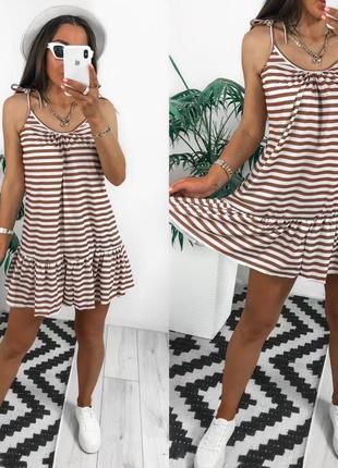 Платье 3 цвета