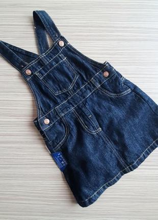 Сарафан джинсовый lupilu