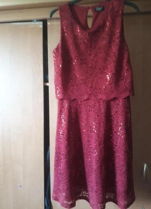 Красиве плаття,vessica