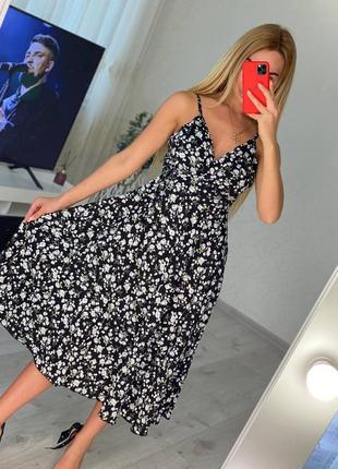 Платье/сарафан/летный вариант твоего стиля.