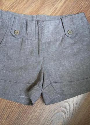 Брючные шорты от naf naf